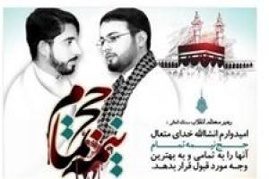 تصویر از محفل انس با قرآن به یاد شهدای قرآنی فاجعه منا برگزار میشود