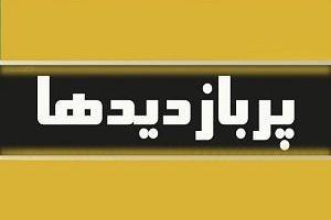 تصویر از سلفی شهید حججی در حرم امام حسین (ع)/ درآمد چندصد میلیونی تلگرام از کاربران ایرانی/ پدر بی احتیاط، دخترش را با ماشین زیر گرفت