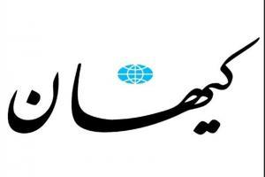تصویر از شهیدی که حتی در مقابل اقوامش از اعتقاد خودش کوتاه نمیآمد