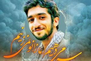 تصویر از دعوت از رسانهها برای تولید مستند از مراسم تشییع شهید حججی