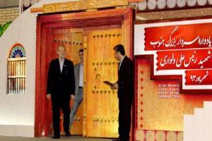 تصویر از مروری بر کنگره های شهید رئیسعلی دلواری در سالهای گذشته