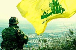 تصویر از حزب الله حمله تروریستی داعش به جنوب عراق را محکوم کرد
