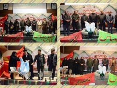تصویر از برگزاری همایش تکریم و تجلیل از خانواده های معظم شهداء