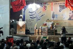 تصویر از یادواره ۱۴۰۰ شهید دشت ورامین برگزار شد