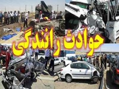 تصویر از ۶ مصدوم براثر واژگونی خودرو در کهریزسنگ