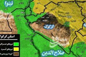 تصویر از آغاز مرحله دوم عملیات پاکسازی استان کرکوک و شهر الحویجه/ ۷۵ کیلومتر از جاده « تکریت – طوزخورماتو» پاکسازی شد + نقشه میدانی