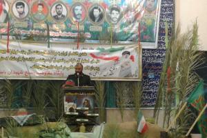 تصویر از دومین یادواره شهدای محله رضوان زاهدان برگزار شد