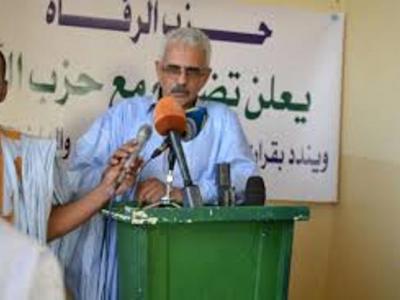تصویر از حزب رفاه موریتانی، برگزاری همه پرسی در اقلیم کردستان عراق را محکوم کرد