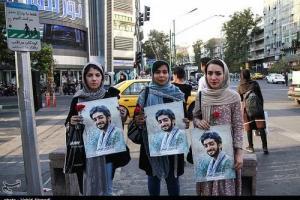 تصویر از مراسم استقبال از شهید حججی در تهران (عکس)