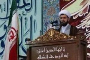 تصویر از امام جمعه ملایر: ایران مراقب بازی های سیاسی آمریکا باشد