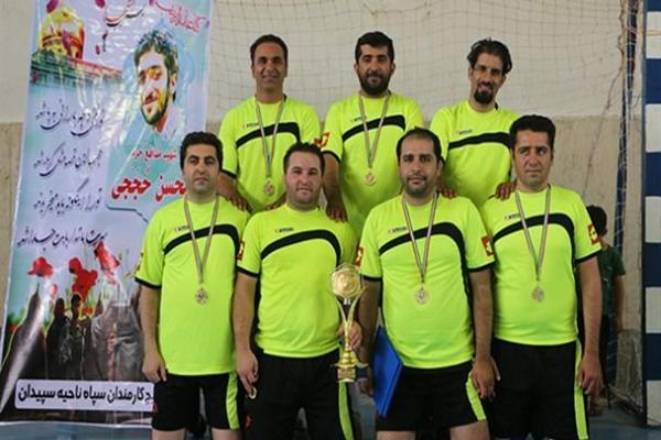 تصویر از تیم فرمانداری قهرمان جام شهید حججی شد