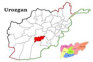 تصویر از مقامات از آغاز فعالیت های داعش در ولایت ارزگان خبر میدهند