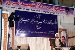 تصویر از جمهوری اسلامی ایران در جهان به قدرت بزرگ تبدیل شده است