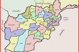 تصویر از رویدادهای مهم روز شنبه افغانستان در یک نگاه