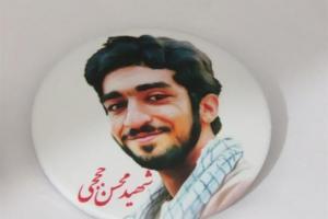 تصویر از توزیع پلاک تمثال مبارک شهید حججی در بین عزاداران نوجوان