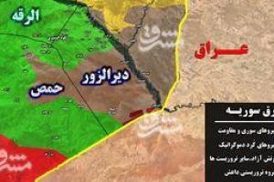 تصویر از اوضاع متشنج در جنوب شرق استان حمص و سقوط القریتین/ داعش نیروهای سوری را در استان های دیرالزور و حمص قیچی کرد+ نقشه میدانی