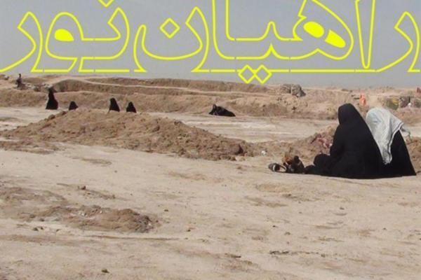 تصویر از کاروان های راهیان نور۹۶به نام شهدای دانش آموز وشهید حججی نامگذاری شد