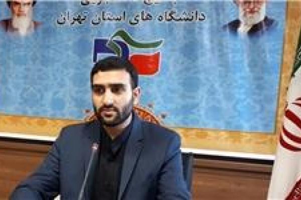 تصویر از برگزاری نشست تشکیلاتی بسیج دانشجویی استان تهران