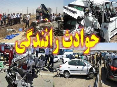 تصویر از سانحه رانندگی در نجف آباد ۱۲ نفر را مصدوم کرد