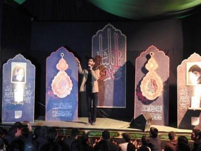 تصویر از نهمین یادواره ۳۹ شهید روستای کفران شرق اصفهان برگزار شد/ تصاویر