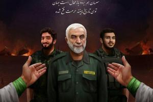 تصویر از فاضلیان: شهید همدانی با اخلاص از هیچ تلاشی برای شکست دشمنان فروگذار نکرد