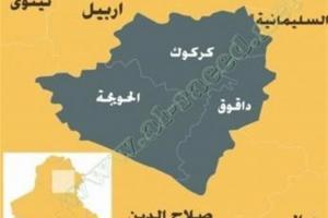 تصویر از آزادسازی چندین منطقه دیگر در الحویجه