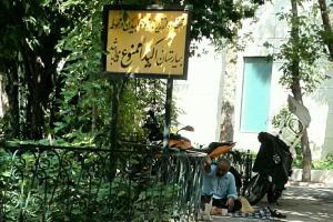 تصویر از ظرفیت کم و تقاضای بسیار برای اقامتگاه های همراهان بیمار در شیراز