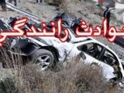تصویر از برخورد دو خودرو در کمربندی نجف آباد ۱۱ مصدوم برجاگذاشت