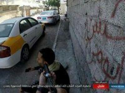 تصویر از ایجاد وحشت در یمن توسط داعش +عکس