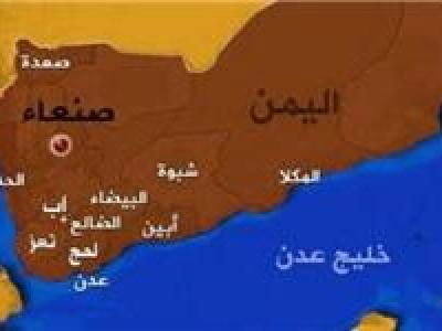 تصویر از مجلس نمایندگان آمریکا طرح توقف حمایت از ائتلاف سعودی ضد یمن را بررسی میکند