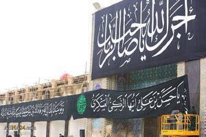 تصویر از عکس/ حرم امامین عسکریین(ع) سیاه پوش شد