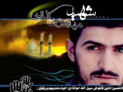 تصویر از یادواره شهید زین الدین در قم برگزار می شود