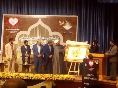 تصویر از مزایده ۲ اثر قرآنی با امضای استاد فرشچیان به نفع آسایشگاه معلولان مشهد