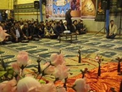 تصویر از یادواره سرداران شهید حوزه های مقاومت در باشت برگزار شد+ تصاویر