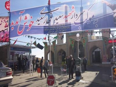 تصویر از توزیع ۹۰۰ هزار وعده غذایی بین زائران حسینی در ایستگاه سردار شهید قهاریسعید