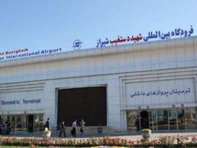 تصویر از پروازهای جمعه فرودگاه بین المللی شهید دستغیب شیراز