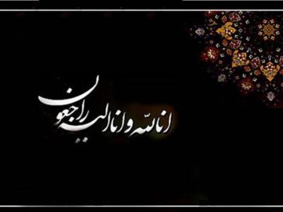 تصویر از مراسم ترحیم ابوی سردار سلیمانی جمعه در کرمان