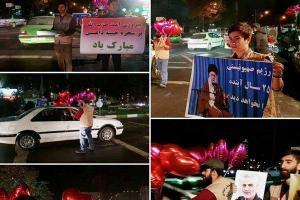 تصویر از جشن پیروزی جبهه مقاومت بر داعش در ورامین برگزار شد