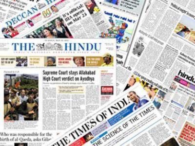 تصویر از سرخط روزنامه های هند- پنجشنبه ۳۰ آذر