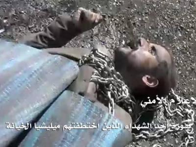 تصویر از عکس/ قتل عجیب مرد یمنی توسط طرفداران عبدالله صالح