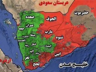تصویر از آمادگی انصارالله و حزب کنگره مردمی یمن برای برگزاری گفتگوهای صلح