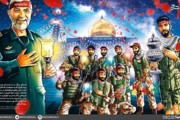 تصویر از عکس/ شهیدان حججی و همدانی در حرم حضرت زینب (س)