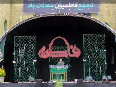 تصویر از تجمع فاطمیون غرب تهران در منطقه سعادت آباد