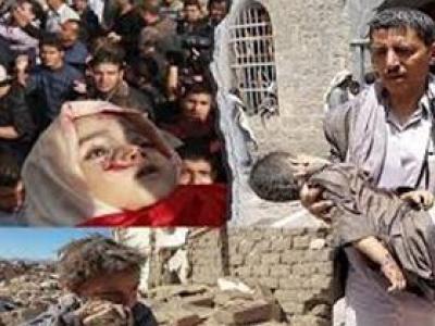 تصویر از شورای امنیت درباره وخامت اوضاع انسانی در یمن ابراز نگرانی کرد