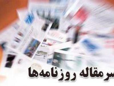 تصویر از آمار گزینشی اشتغال مسئولان را فریب ندهد/ راهبرد «بی حجابی اجباری»
