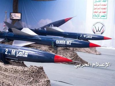 تصویر از نیروهای یمنی با موشک بالستیک مرکز تجمع مزدوران عربستان را در هم کوبیدند
