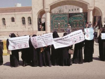 """تصویر از تظاهرات یمنیها علیه امارات در """"حضرموت"""" و """"عدن"""""""