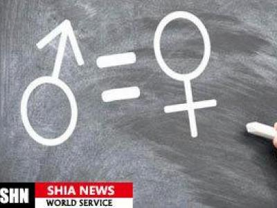 تصویر از ۲۰ کشور اسلامی در انتهای رتبه بندی درباره شاخص تساوی زن و مرد