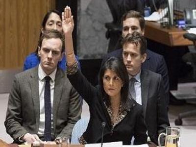 تصویر از نیکی هیلی بار دیگر ادعاهای گذشته درباره حمایت تسلیحاتی ایران از انصارالله یمن را تکرار کرد