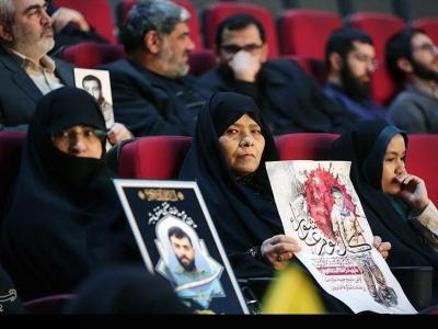 تصویر از کرمانشاه  اکران خصوصی «به وقت شام» ویژه خانوادههای شهدای مدافع حرم استان کرمانشاه